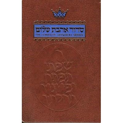 http://www.librairiedutemple.fr/9-thickbox_default/sidour-de-poche-hebreu-anglais-achkenaz.jpg