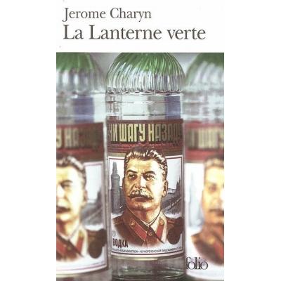 http://www.librairiedutemple.fr/903-thickbox_default/la-lanterne-verte.jpg