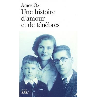 http://www.librairiedutemple.fr/913-thickbox_default/une-histoire-d-amour-et-de-tenebres.jpg