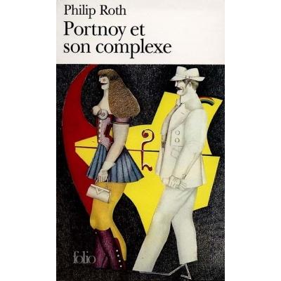 http://www.librairiedutemple.fr/945-thickbox_default/portnoy-et-son-complexe.jpg