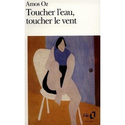 http://www.librairiedutemple.fr/976-thickbox_default/toucher-l-eau-toucher-le-vent.jpg