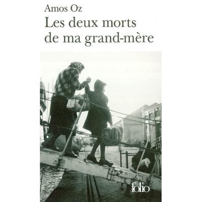 LES DEUX MORTS DE MA GRAND-MERE ET AUTRES ESSAIS
