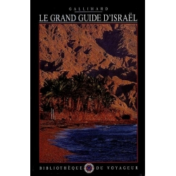LE GRAND GUIDE D'ISRAEL
