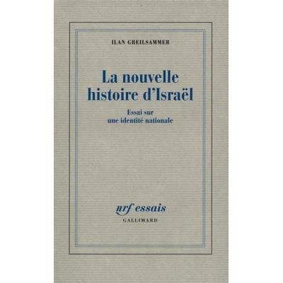 LA NOUVELLE HISTOIRE D'ISRAEL