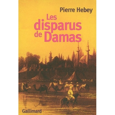 LES DISPARUS DE DAMAS