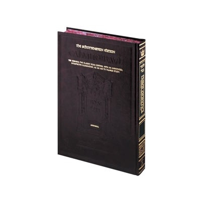 ARTSCROLL  N°43 BABA METSIA  VOL 3 (ANGLAIS) GRAND FORMAT