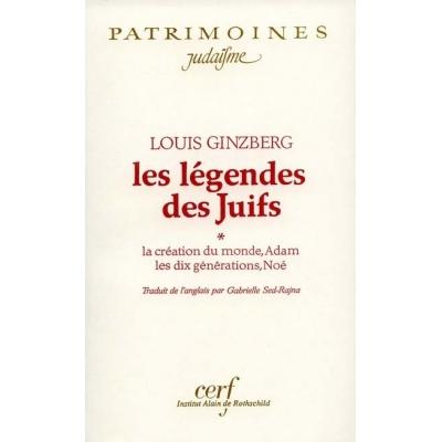 LES LEGENDES DES JUIFS VOL.1