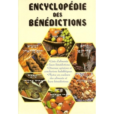 ENCYCLOPEDIE  DES BENEDICTIONS
