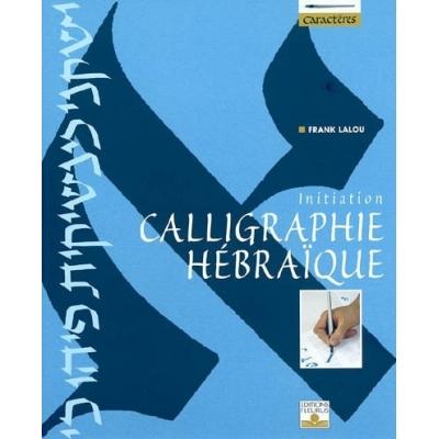 CALLIGRAPHIE HEBRAIQUE, INITIATION