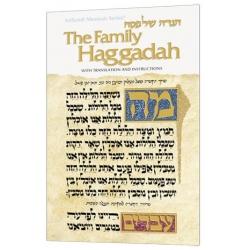ARTSCROLL: FAMILY HAGGADAH