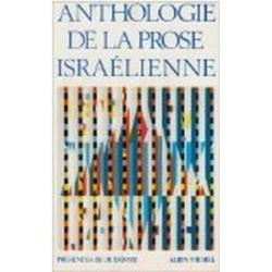 ANTHOLOGIE DE LA PROSE ISRAELIENNE