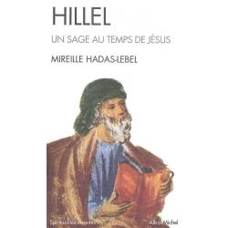 HILLEL, UN SAGE AU TEMPS DE JESUS