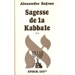 SAGESSE DE LA KABBALE T.1