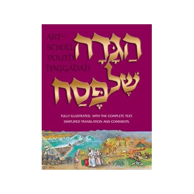 ARTSCROLL: YOUTH HAGGADA