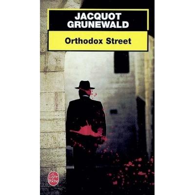 ORTHODOX STREET