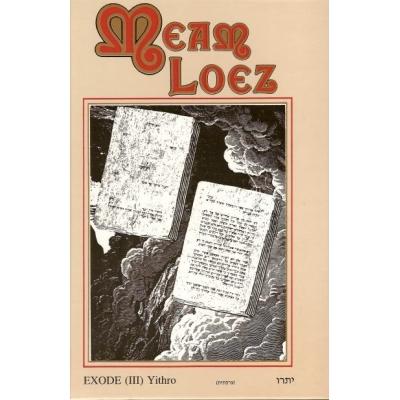 MEAM LOEZ N° 7 - EXODE IIII (YITHRO)