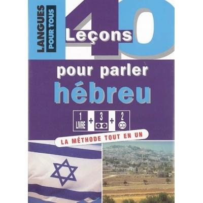 COFFRET 40 LECONS POUR PARLER HEBREU LIVRE+3K7+2CD