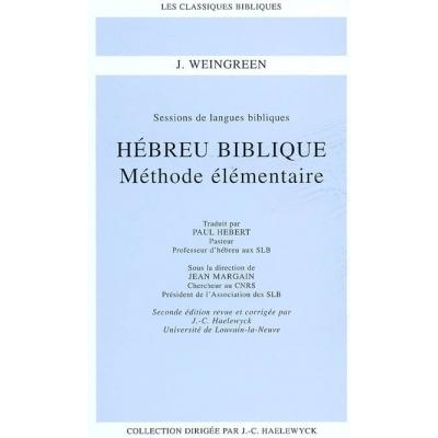 HEBREU BIBLIQUE - METHODE ELEMENTAIRE