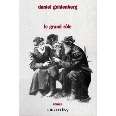 LE GRAND ROLE