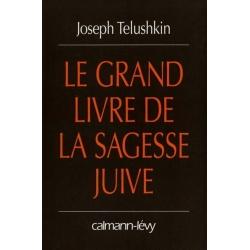 LE GRAND LIVRE DE LA SAGESSE JUIVE