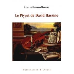 LE PIYYUT DE RABBI DAVID HASSINE