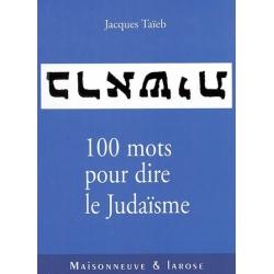 100 MOTS POUR DIRE LE JUDAISME