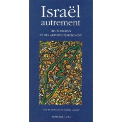 ISRAEL AUTREMENT