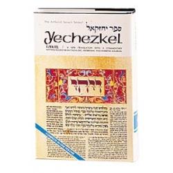 ARTSCROLL: YEHEZKEL / EZEKIEL (ANGLAIS)