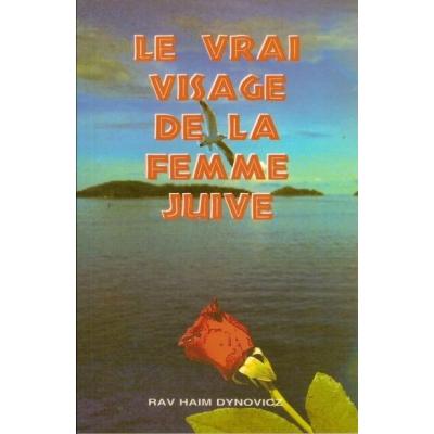 LE VRAI VISAGE DE LA FEMME JUIVE