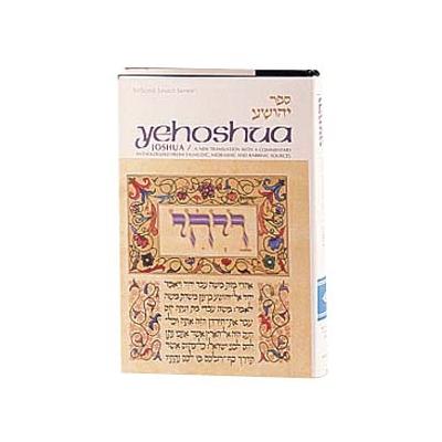 ARTSCROLL:  YEHOCHOUA (ANGLAIS)