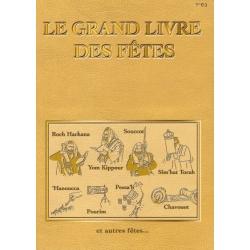 LE GRAND LIVRE DES FETES