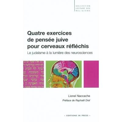 QUATRE EXERCICES DE PENSEE JUIVE POUR CERVEAUX REFLECHIS