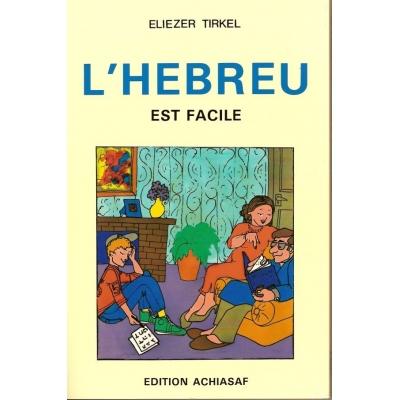 L Hebreu Est Facile Francais Livre