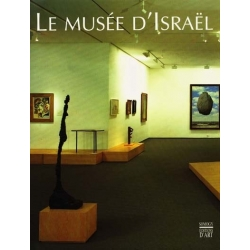 LE MUSEE D'ISRAEL