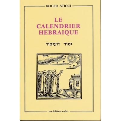 LE CALENDRIER HEBRAIQUE