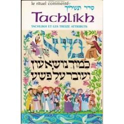 LE RITUEL COMMENTE : TACHLIKH - TACHLIKH ET LES 13 ATTRIBUTS