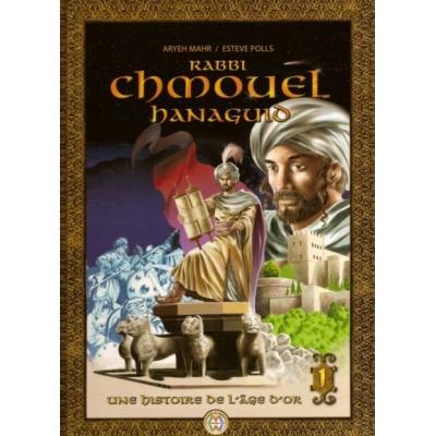 RABBI CHMOUEL HANAGUID