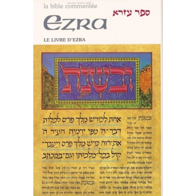 LA BIBLE COMMENTEE : EZRA