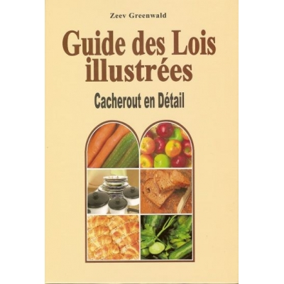GUIDE DES LOIS ILLUSTREES : CACHEROUT EN DETAIL