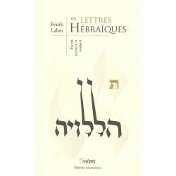 LES LETTRES HEBRAIQUES