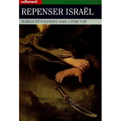 REPENSER ISRAEL