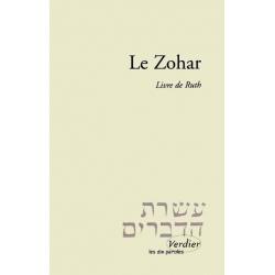 LE ZOHAR - LIVRE DE RUTH