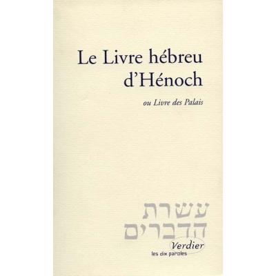LE LIVRE HEBREU D'HENOCH