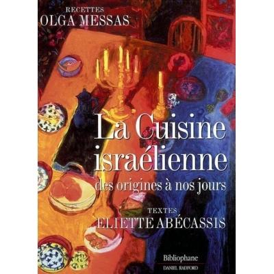 CUISINE ISRAELIENNE DES ORIGINES A NOS JOURS