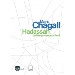 MARC CHAGALL HADASSAH