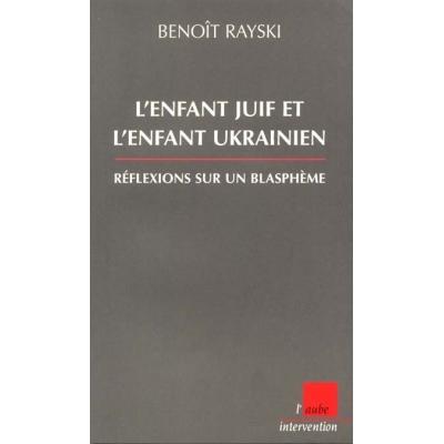 ENFANT JUIF ET ENFANT UKRAINIEN