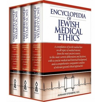 ENCYCLOPEDIA OF JEWISH MEDICAL ETHICS