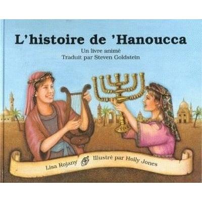 HISTOIRE DE HANOUCCA