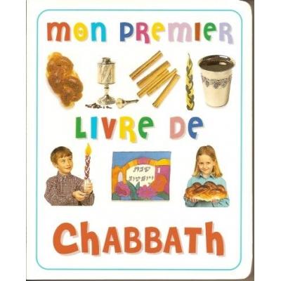 MON PREMIER LIVRE DE CHABBATH