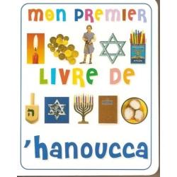 MON PREMIER LIVRE DE HANOUCCA